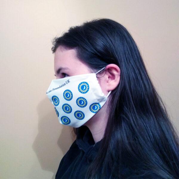 SMS branded face mask
